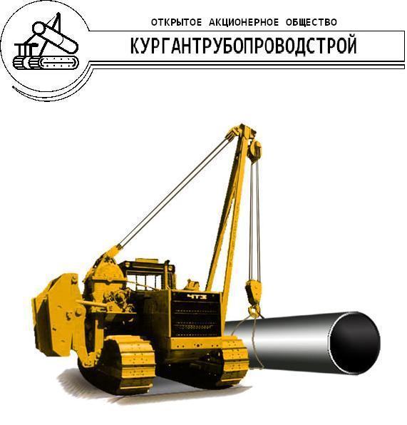 Аренда спецтехники в Екатеринбурге услуги спецтехники